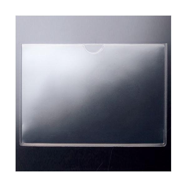 (まとめ)TANOSEE ソフトカードケース B71セット(100枚) 【×2セット】