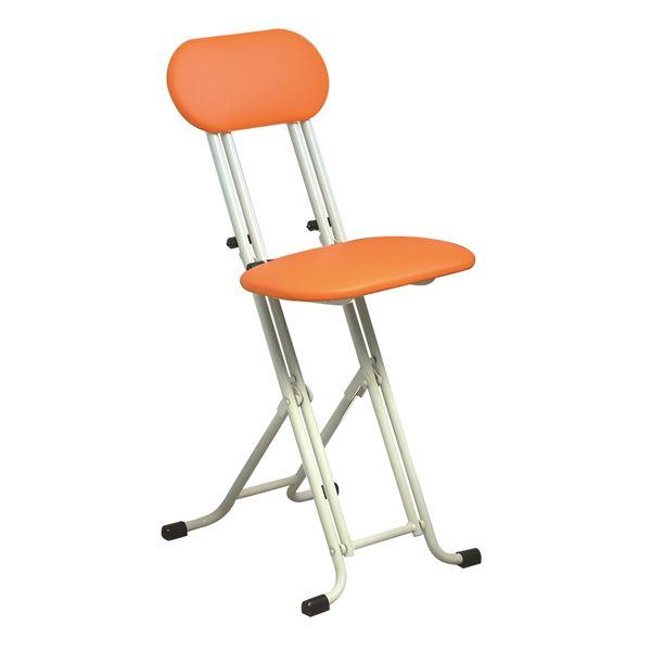 シンプル 折りたたみ椅子 【オレンジ×ミルキーホワイト 幅330mm】 スチールパイプ 『ニューベストホビーチェア』【代引不可】