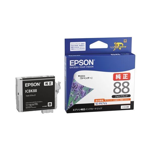 (まとめ)エプソン インクカートリッジ ICBK88フォトブラック【×5セット】