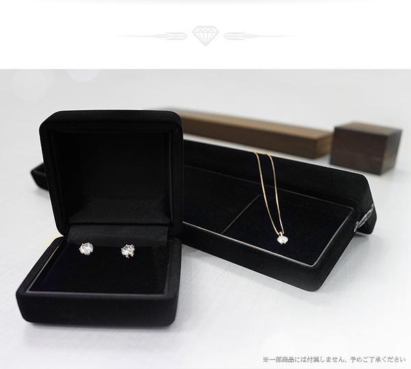 Dカラー・VVS2・EX Pt0.3ct ダイヤリング 両側ダイヤモンド(鑑定書付き) 7号