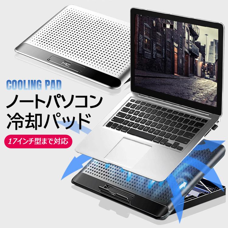 ノート パソコン 冷却 パッド