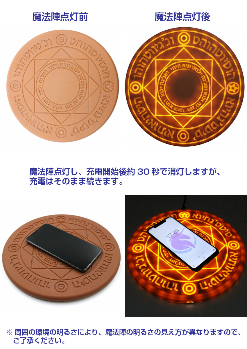 Qi magic formation 10W charge pad wireless battery charger fast charging  alchemy magician animation light no point of contact charge quick-charger  10w