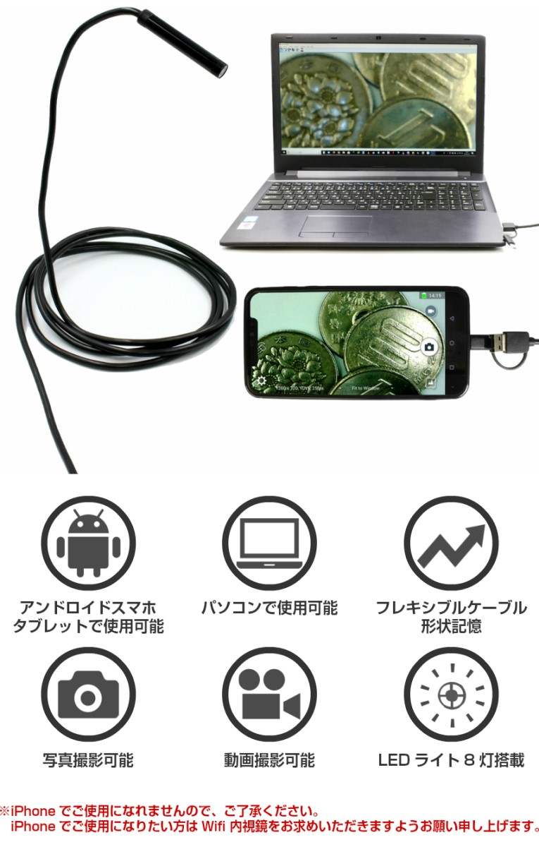 Microscope smartphone scope LED light 8 light gap microscope to be able to  see with USB 3In1 endoscope camera endoscope type Micro USB android type-c