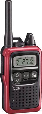 [アイコム]アイコム アイコム 特定小電力トランシーバー IC4300R[環境安全用品 安全用品・標識 トランシーバー アイコム(株)]【TC】【TN】