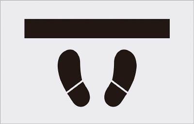 [IM]IM ステンシル トマレ(靴イラスト) プレートサイズ385×600mm AST15[工事用品 塗装・内装用品 エアハンマー (株)アイマーク]【TC】【TN】