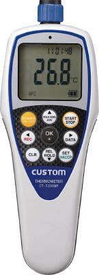 [カスタム]カスタム 防水デジタル温度計 CT5200WP[生産加工用品 計測機器 温度計・湿度計 (株)カスタム]【TC】【TN】