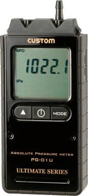 [カスタム]カスタム デジタル絶対圧計 PG01U[生産加工用品 計測機器 圧力計 (株)カスタム]【TC】【TN】