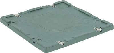 【取寄】[リス]リス パレットボックス蓋BJ-1111Cロック付 グレー BJ1111C[物流保管用品 コンテナ・パレット パレット 岐阜プラスチック工業(株)]【TC】【TN】