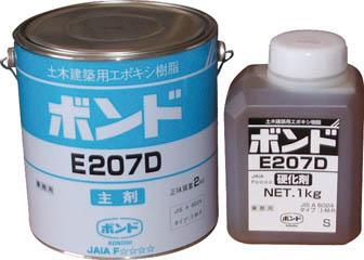 [コニシ]コニシ E207DS 3kgセット 5003[生産加工用品 接着剤・補修剤 コンクリート用補修剤 コニシ(株)]【TC】【TN】