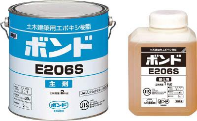 [コニシ]コニシ E206W 3kgセット 45721[生産加工用品 接着剤・補修剤 コンクリート用補修剤 コニシ(株)]【TC】【TN】