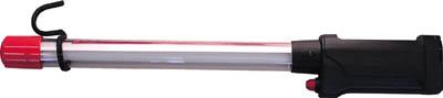 【saga】充電式コードレスライト 耐薬品性 LB-8AE【TN】【TC】【ハンドライト(充電型)/充電式コードレスライトセット(耐薬品性外筒タイプ)】