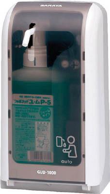【サラヤ】ノータッチ式ディスペンサー GUD-1000-PHJ 41962【TN】【TC】【手指消毒器】