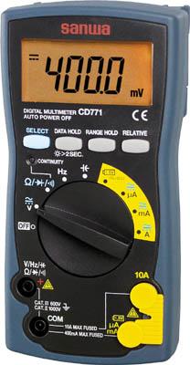 【SANWA】デジタルマルチメータ バックライト搭載 CD771【TN】【TC】【デジタルタイプテスタ/電気測定器・テスタ/測定機器/三和電気計器】