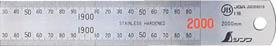 [シンワ]シンワ 直尺ステン5m 14095[生産加工用品 測定工具 直尺 シンワ測定(株)]【TC】【TN】