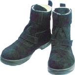 [シモン]シモンスター SS28G(SX3層構造底)SS28G-23.5(株)シモン【工具/機械/作業/大工/現場】[環境安全用品 保護具 安全靴 (株)シモン]【TC】【TN】