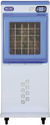 【取寄】[静岡]静岡 気化式冷風機 RKF405 RKF405[環境安全用品 冷暖対策用品 冷風機 静岡製機(株)]【TC】【TN】【10P25Oct14】