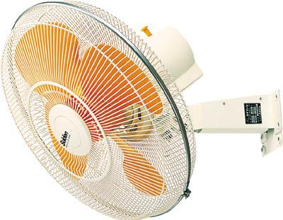 【取寄】[スイデン]スイデン ウォール扇無段変速式(プラスチック) 単相200V SF45MV2VP[環境安全用品 冷暖対策用品 工場扇 (株)スイデン]【TC】【TN】【10P25Oct14】