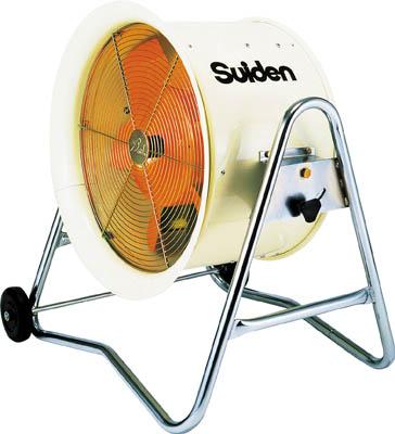 【スイデン】スイデン 送風機(軸流ファンブロワ)ハネ400mm三相200V SJF408A【環境改善用品/送風機/スイデン/送風機/アングルファン】【TC】【TN】