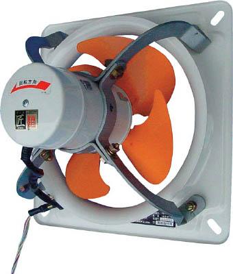 【取寄】[スイデン]スイデン 有圧換気扇(圧力扇)ファン径25cm一速式100V SCF25DA1[環境安全用品 環境改善機器 送風機 (株)スイデン]【TC】【TN】