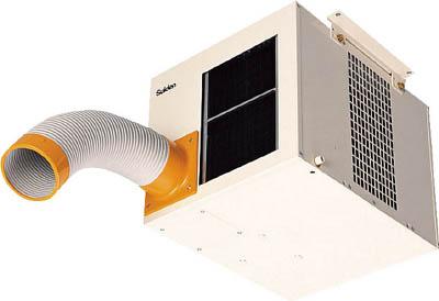 【取寄】[スイデン]スイデン スポットエアコン 1口ワイドレンジタイプ 3相200V SS25WG3[環境安全用品 冷暖対策用品 スポットエアコン (株)スイデン]【TC】【TN】