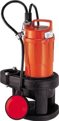 【寺田】水中汚水ポンプ SXA-150【TN】【TC】【寺田ポンプ製作所/水中ポンプ/小型汚物混入水用水中ポンプ】