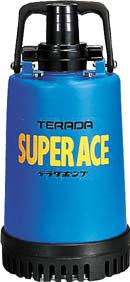 【寺田】スーパーエース水中ポンプ 50Hz S-220-5【TN】【TC】【寺田ポンプ製作所/水中ポンプ/土砂混入水用水中ポンプスーパーエース】