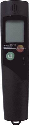 【テストー】ガス漏れ検知器 TESTO-317-2【TN】【TC】【ガス検知器(可燃性ガス)/ガス測定器・検知器/測定機器/テストー】