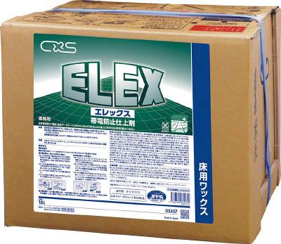 [ディバーシー]ディバーシー 樹脂ワックス エレックス 18L 3207[環境安全用品 清掃用品 床用洗剤・ワックス ディバーシー(株)]【TC】【TN】