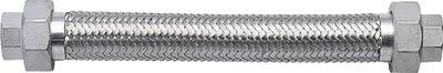 【NFK】ユニオン無溶接式フレキ ALLSUS304 50A×300L NK113-50-300【TN】【TC】【フレキシブルメタルホース/フレキ管/ホース・配管資材/南国フレキ工業】