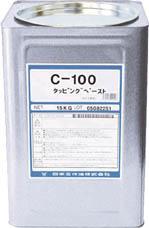 【取寄】[日本工作油]日本工作油 タッピングペースト C-100(非塩素タイプ) 15kg C10015[生産加工用品 化学製品 切削油剤 日本工作油(株)]【TC】【TN】