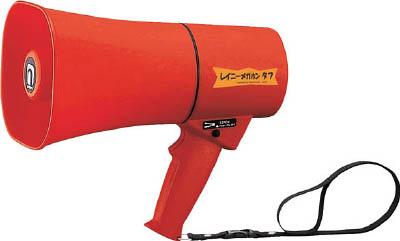[ノボル]ノボル レイニーメガホン6W サイレン音付 防水仕様(電池別売) TS623R[環境安全用品 安全用品・標識 拡声器 (株)ノボル電機製作所]【TC】【TN】
