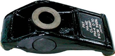 【フジ】ハネクランプ本体 M20用 PM-6B【TN】【TC】【クランプ(工作機械用)/治工具/工作機工具/フジツール】