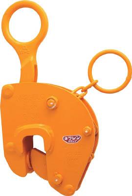 [ネツレン]ネツレン V-25ELC型 2TON 竪吊クランプ A2024[物流保管用品 吊りクランプ・吊りベルト 吊りクランプ 三木ネツレン(株)]【TC】【TN】
