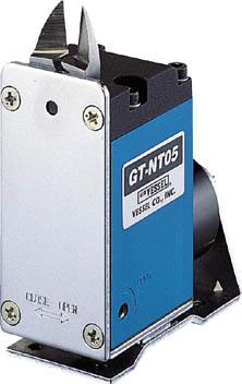 【取寄】[ベッセル]ベッセル スライドエアーニッパー GTNT05 GTNT05[作業用品 空圧工具 エアニッパ (株)ベッセル]【TC】【TN】