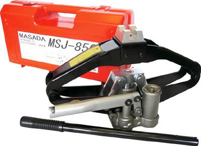 【マサダ】シザースジャッキ MSJ-850【TN】【TC】【油圧ジャッキ/ジャッキ/油圧工具/マサダ製作所】