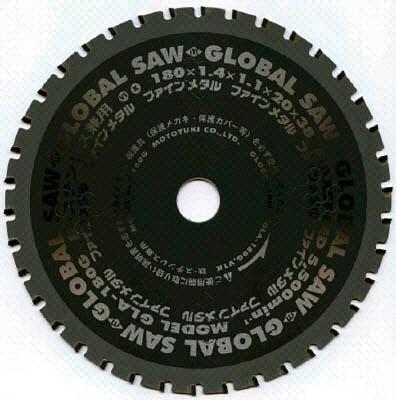 【モトユキ】鉄・ステンレス兼用 GLA-160G【TN】【TC】【チップソー(鉄・ステンレス兼用)/チップソー/切断用品/モトユキ】
