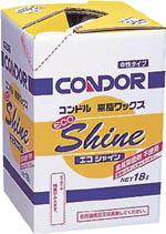 【コンドル】(ワックス)樹脂ワックス エコシャイン 18L CH37518LXMB【TN】【TC】【床用洗剤・ワックス】