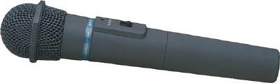 【取寄】[ユニペックス]ユニペックス 300MHz帯防滴形ワイヤレスマイクロホン スピーチタイプ WM3400[環境安全用品 安全用品・標識 トランシーバー ユニペックス(株)]【TC】【TN】