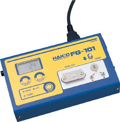 [白光]白光 ハッコーFG-101 100V 2極接地プラグ FG10101[生産加工用品 はんだ・静電気対策用品 はんだ用品 白光(株)]【TC】【TN】