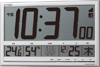 [シチズン]シチズン ペールナビ 8RZ147003[オフィス住設用品 OA・事務用品 掛時計 リズム時計工業(株)]【TC】【TN】