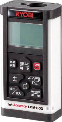 [リョービ]リョービ レーザー距離計 LDM500[工事用品 測量用品 レーザー距離計 リョービ(株)]【TC】【TN】