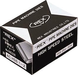 【予約受付中】 【REX】自動切上チェザー ACHSS25A−40A ACHSS25A-40A【TN】【TC】【レッキス工業/チェーザ・ダイヘッド/チェーザ】:ゆにでのこづち-DIY・工具