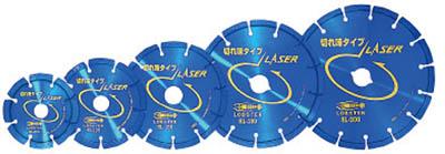 【エビ】ダイヤモンドホイール レーザー(乾式) 358mm 穴径22mm SL35522【TN】【TC】【ダイヤモンドカッター(乾式)/ダイヤモンドカッター/切断用品/ロブテックス】