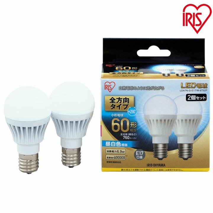 【10個セット】LED電球 E17 60W 電球色 昼白色 アイリスオーヤマ 全方向 LDA7N-G-E17/W-6T52P・LDA8L-G-E17/W-6T52P セット 密閉形器具対応 小型 シャンデリア 電球のみ 電球 17口金 60W形相当 LED 照明 長寿命 省エネ 節電 全方向タイプ ペンダントライト 玄関