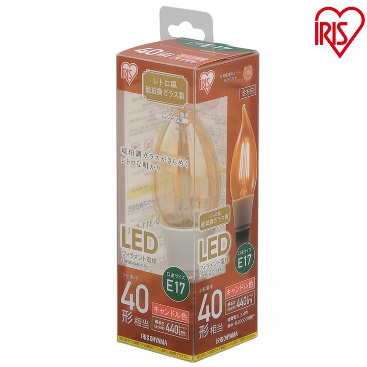 【10個セット】LEDフィラメント電球 シャンデリア球 レトロ風琥珀調ガラス製 40形相当 キャンドル色 LDF3C-G-E17-FK アイリスオーヤマ 送料無料