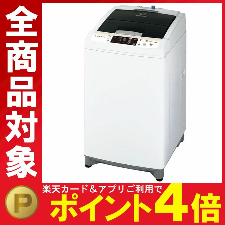 全自動洗濯機 9.0Kg ホワイト DW-MT90DG送料無料 洗濯機 全自動 せんたくき 全自動 ぜんじどう 9kg 9.1kg 9キロ 9きろ 大容量 大宇 【D】