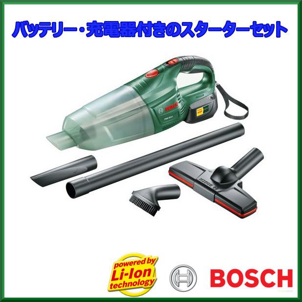 Bosch(ボッシュ) バッテリークリーナーセット PAS18LI[バッテリーと充電器付のスーターターキット Bosch Corporation セット品 掃除機 掃除 クリーナー コードレス 日曜大工 DIY]【D】【KS】