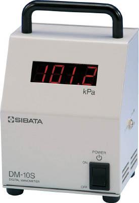 【SIBATA】SIBATA デジタルマノメーター DM-10S型 071060011[SIBATA 研究機器研究管理用品研究機器研究用設備]【TN】【TC】