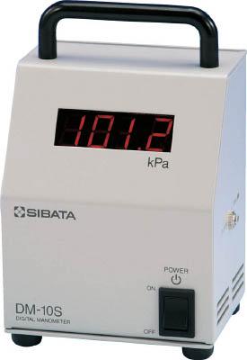 【SIBATA】SIBATA デジタルマノメーター DM-20S型 071060021[SIBATA 研究機器研究管理用品研究機器研究用設備]【TN】【TC】