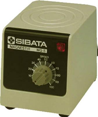 【取寄】【SIBATA】SIBATA マグネスター MG-5型 05061005[SIBATA 研究機器研究管理用品研究機器かくはん・振とう機器]【TN】【TC】